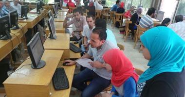 الاماكن المتاحة لطلاب المرحلة الثالثة لتنسيق الجامعات 2017