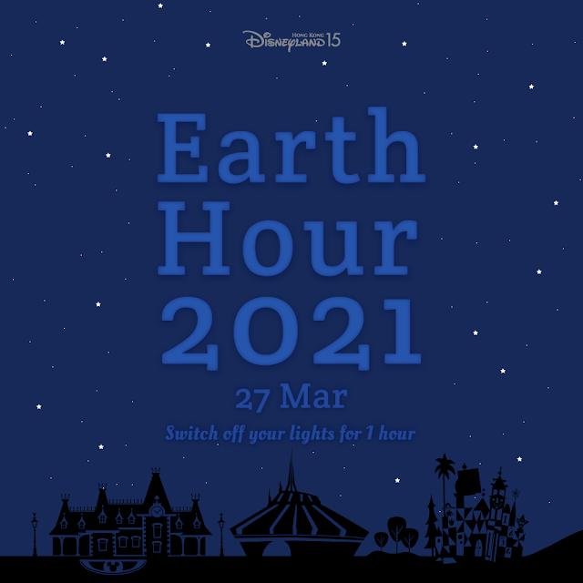 香港迪士尼支持地球一小時2021節約能源活動, Hong Kong Disneyland Resort support the Earth Hour 2021 energy conservation event