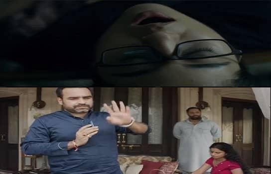 Mirzapur Web Series Season-1 Episode-2