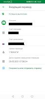 Сбербанк новый партнёр МММ Сергея Мавроди