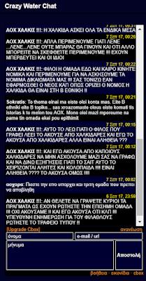 Οργανωμένοι φίλαθλοι ΑΟΧ:« Kύριοι παίξατε και....χάσατε !»  25CE 25A7 25CF 2589 25CF 2581 25CE 25AF 25CF 2582 2B 25CF 2584 25CE 25AF 25CF 2584 25CE 25BB 25CE 25BF