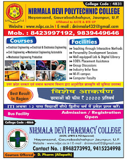 NIRMALA DEVI POLYTECHNIC COLLEGE | Nayansand, Gaurabadshahpur, Jaunpur, U.P. | Mo. 8423997192, 9839449646