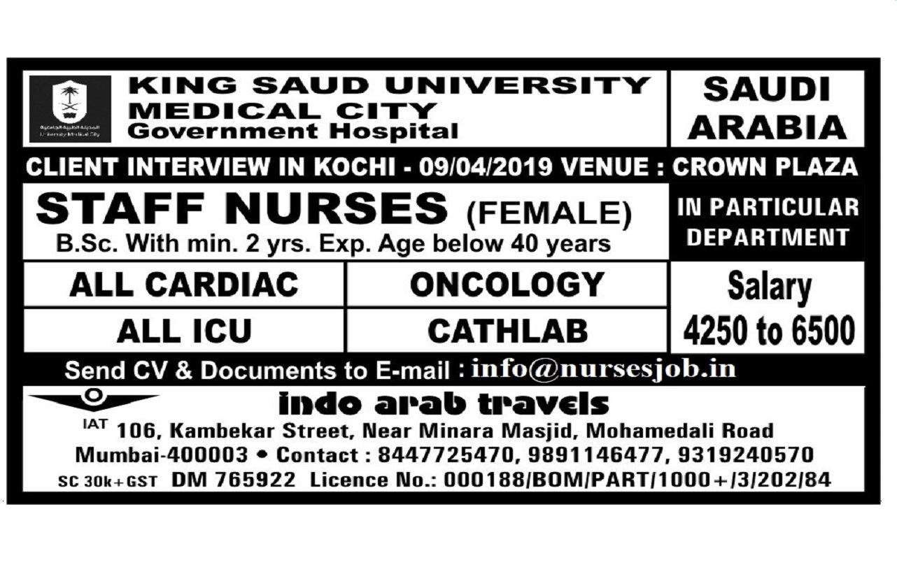 STAFF NURSE VACANCY IN KING SAUD UNIVERSITY MEDICAL CITY, GOVT HOSPITAL, KINGDOM OF SAUDI ARABIA