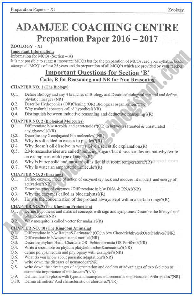 zoology-11th-adamjee-coaching-guess-paper-2017-science-group