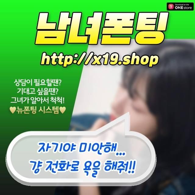 서울구로프락셀
