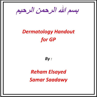 Dermatology by Dr.Reham