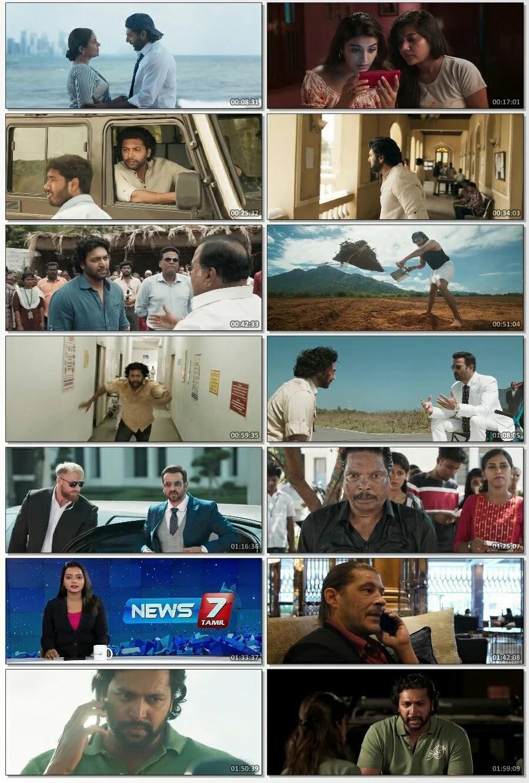 Bhoomi Tamil full Movie Download
