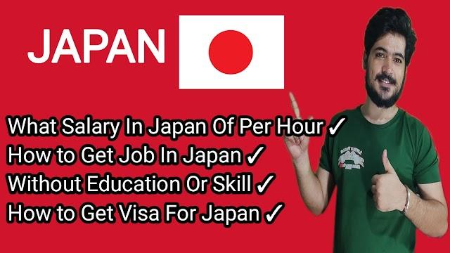 Japan Visa And Immigration || Japan Jobs For Pakistan India || Jobs In Japan For Pakistani || Every Visa ||