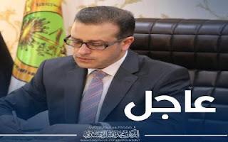 وزارة المالية العراقية توافق على صرف الرواتب المدخرة لموظفي تربية نينوى