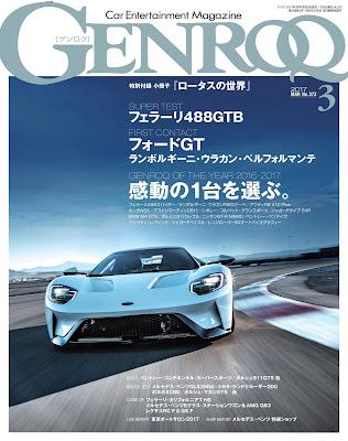 [雑誌] GENROQ (ゲンロク) 2017年03月号 Raw Download