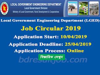 LGED Job Circular 2019