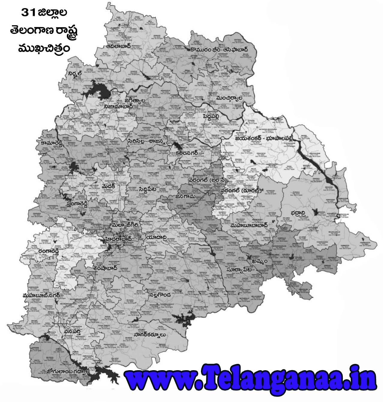 Telangana New Map
