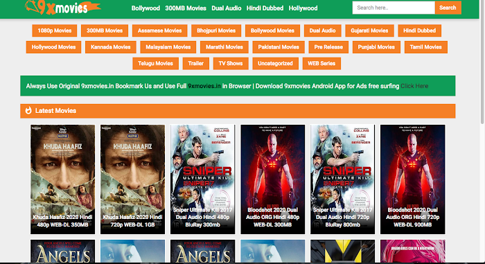 9xmovies - List of All 9xmovies Sites to Watch, Download Free HD Movies