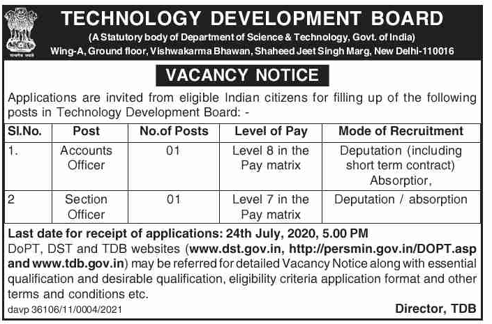 Technology Development Board Recruitment 2020: Apply For Accounts Officer & Section Officer Posts