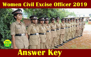 Women Civil Excise Officer 2019 Answer Key
