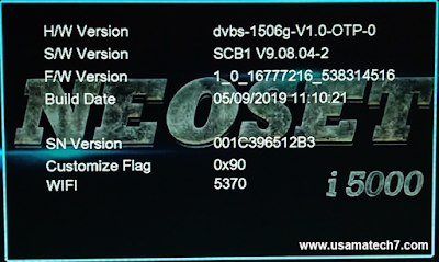 1506g SIM Receiver IMEI Changing Software