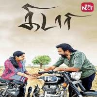 Kidaari (2021) Hindi Dubbed Full Movie Watch Online Movies