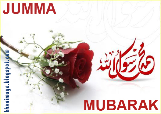 Jumma Mubarak   All Type Images