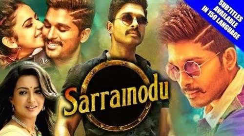 Sarrainodu 2017 Hindi Dubbed Full Movie Download