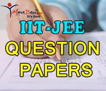 IIT JEE Mains Model Paper 2020