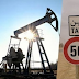 عمال الشركات البترولية بتطاوين في اضراب عام..