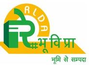 Rail Land Development Authority, RLDA, New Delhi, Clerk, LDC DEO, Office Assistant, freejobalert, Latest Jobs, rlda logo