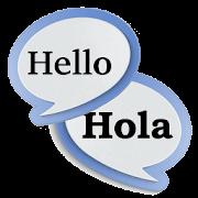 تحميل تطبيق Fast Translator Language تطبيق مترجم لغة سريع APK