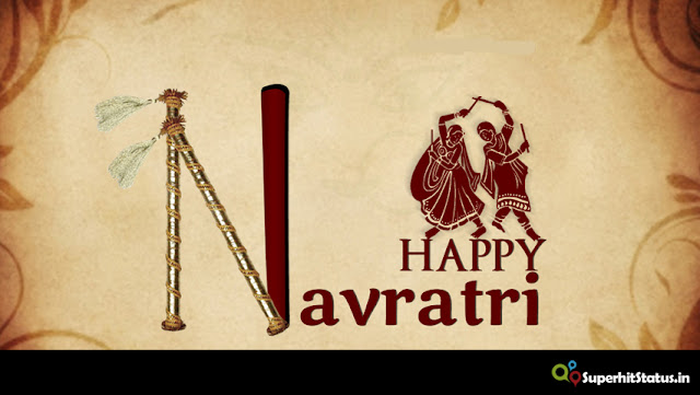 Happy Navratri SMS, Messages, Wishes, 2016 Greetings, Quotes in English With Images