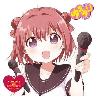 [Album] YURUYURI duet BEST ALBUM ゆるゆりずむ ♪ でゅえっと (2016.09.14/MP3/RAR)