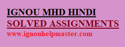 IGNOU MHD Hindi Solved Assignments 2021-22