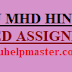 IGNOU MHD Hindi Solved Assignments 2021-22 Session