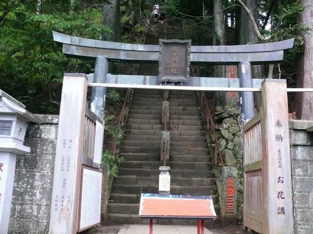 大山阿夫利神社 登山道