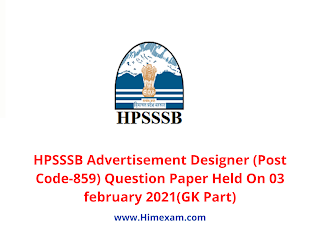 HPSSSB Advertisement Designer (Post Code-859) Question Paper Held On 03 february 2021(GK Part)
