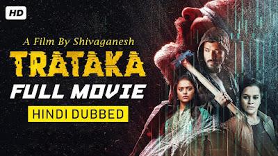 Trataka (2019) 720p HDRip x264 AAC Hindi Dubbed [800MB] Full South Movie Hindi