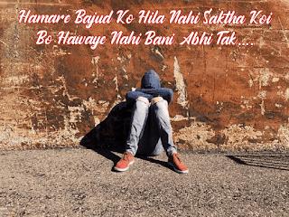 Images for sad love shayari in hindi for girlfriend