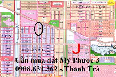 can-mua-lo-j15-my-phuoc-3