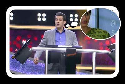 Salman Khan used to flirt a lot with his School teacher(mam)Latest bollywood news and gossip