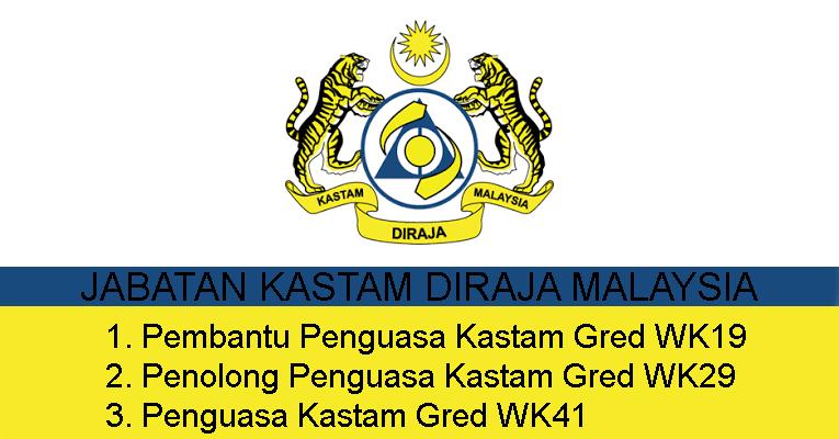 Permohonan Terbuka Jabatan Kastam DiRaja Malaysia