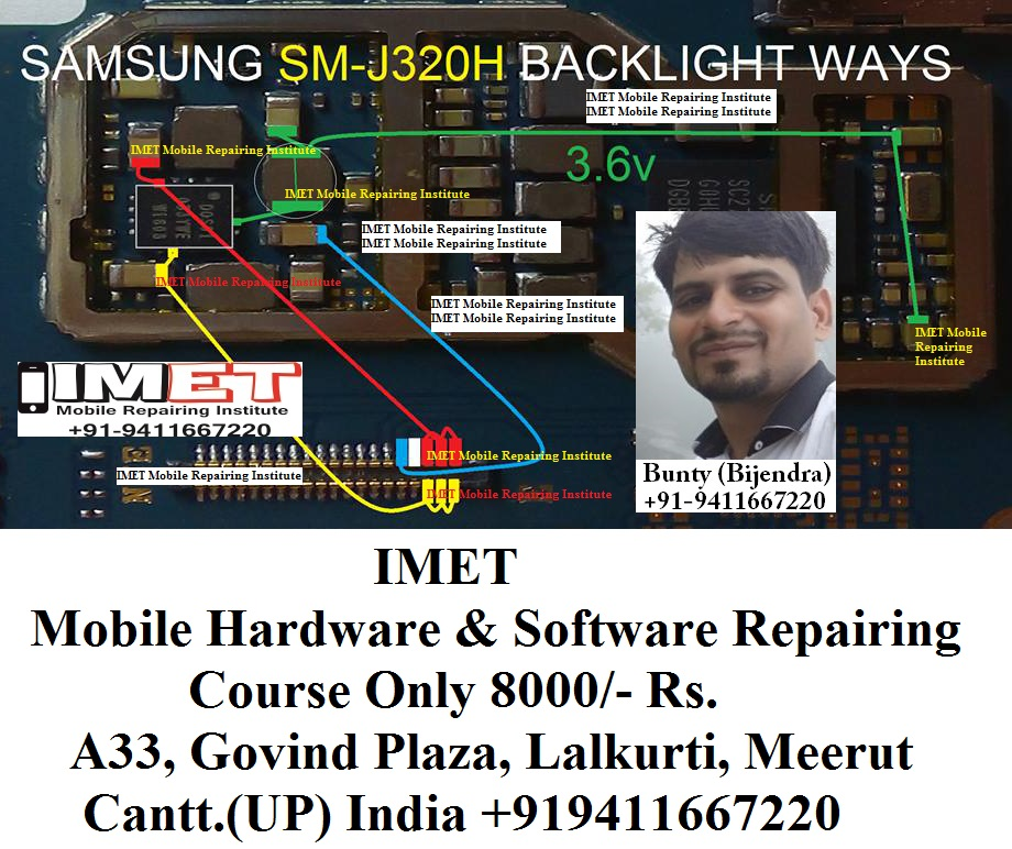 Samsung J3 Network Problem Solution