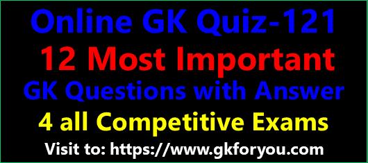 Online GK in Hindi Quiz Test-121