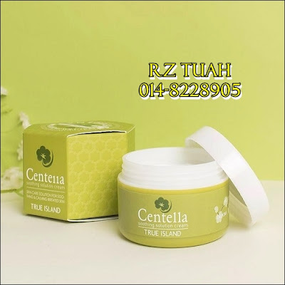 Centella Soothing Solution Cream