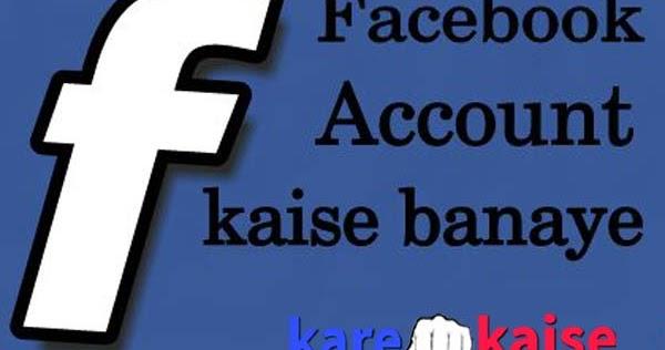 facebook par id kaise banaye 5 easy steps in hindi