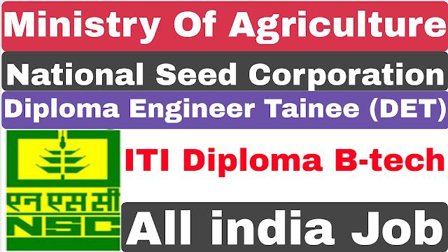 NSCL Diploma Engineer Trainee 2020 |ITI DIPLOMA B-tech | NSCL Recruitment 2020
