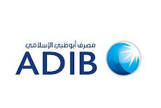 وظائف مصرف أبوظبي الإسلامي - ADIB بالإمارات