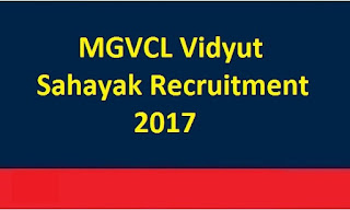 MGVCL Recruitment 2017 - 782 Vacancies for Junior Assistants