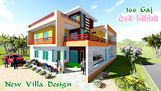 Villa Design , Home Design