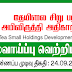 Tea Small Holdings Development Authority