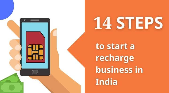 start-recharge-business-in-india