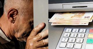 Κρήτη: Ηλικιωμένος βρήκε 1.900 ευρώ στο ΑΤΜ και τα «βούτηξε»