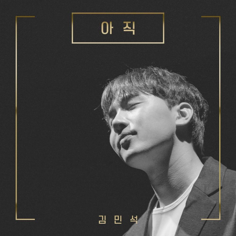Kim Min Seok – ALAL#3 – Single